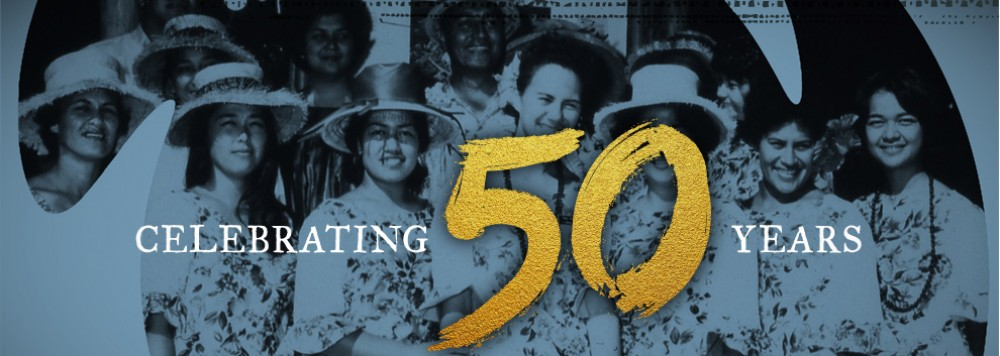 The offical Polynesian Cultural Center's 50th Anniversary Blog